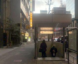 ミヤコ地下街4番出口が一番近い出口になります。